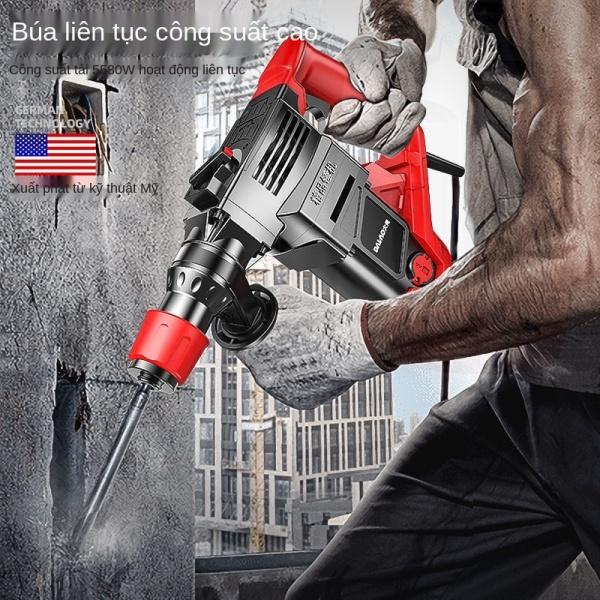 nước Đức Công nghệ nhập khẩu ban đầu Búa phá dỡ Búa điện, máy gắp điện, máy khoan điện, máy khoan va đập công suất lớn đa chức năng, dụng cụ điện gia dụng bê tông công nghiệp đa năng Demolition hammer