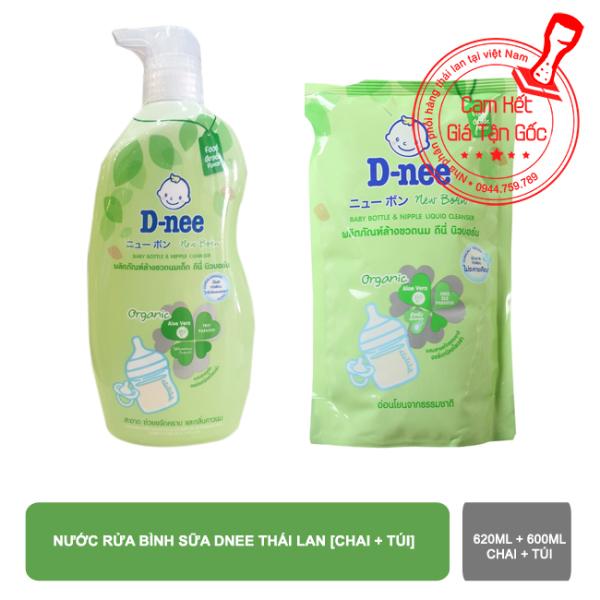 Cặp chai và túi nước rửa binh sữa Dnee thái lan - [MẪU MỚI] Chai 620ml - Túi 600ml