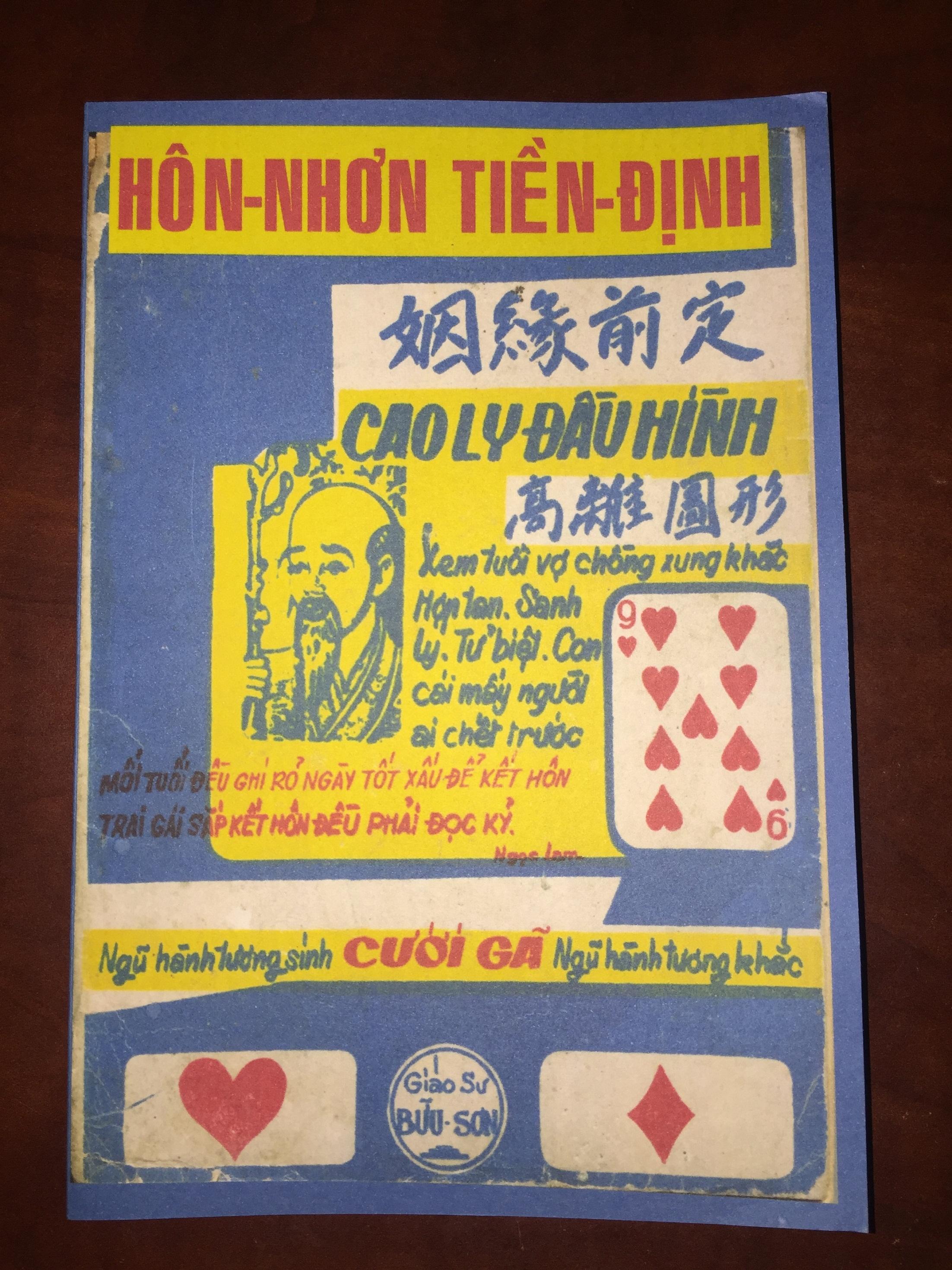 Coupon Khuyến Mãi Hôn Nhơn Tiền Định (Cao Ly Đầu Hình) - Giáo Sư Bửu Sơn