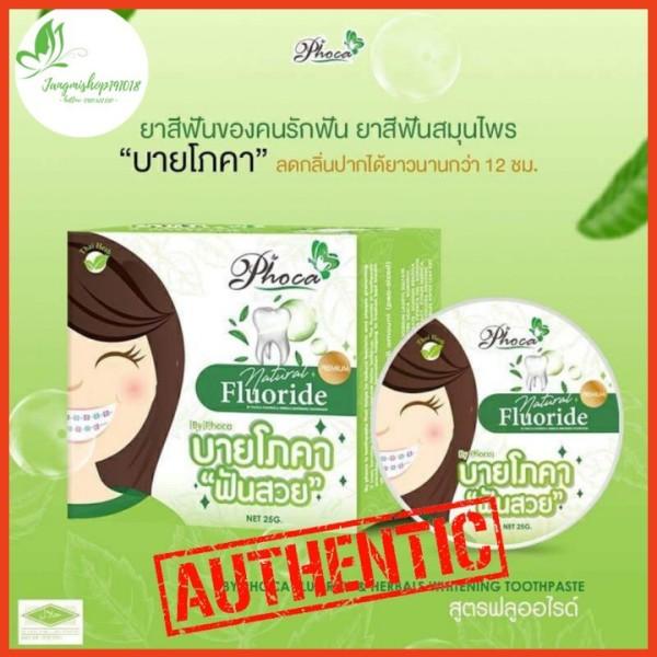 Kem Đánh Răng Thảo Dược Phoca Thái Lan, Trắng Răng Thơm Miệng Siêu Sạch nhập khẩu