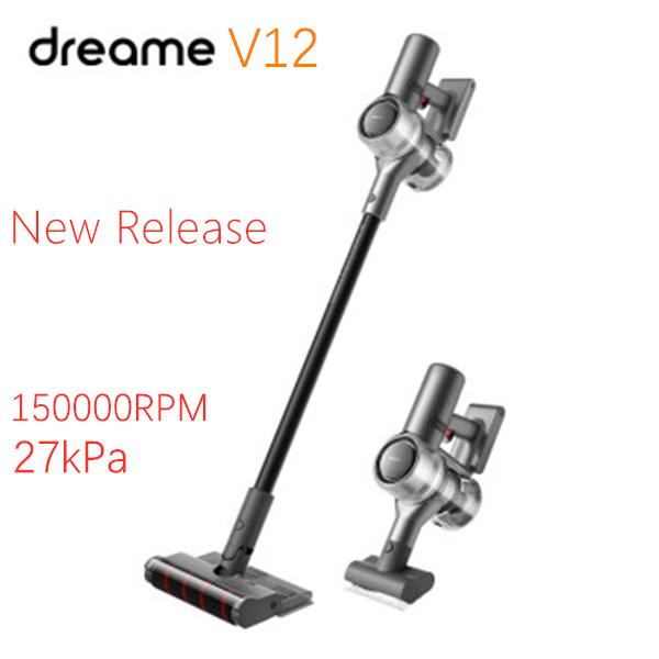 Máy hút bụi cầm tay Xiaomi Dreame V12 New 2021