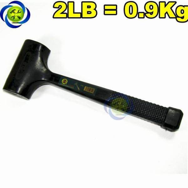 Búa cao su giảm chấn C-MART G0003-2 trọng lượng 0.9 kg