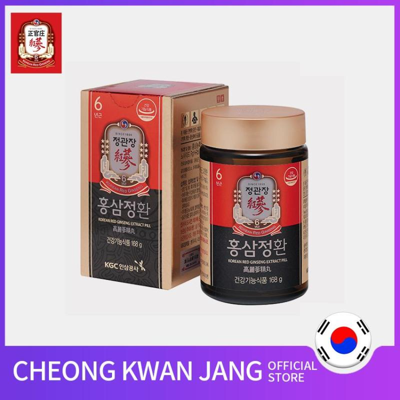 Viên tinh chất hồng sâm KGC 168g cao cấp