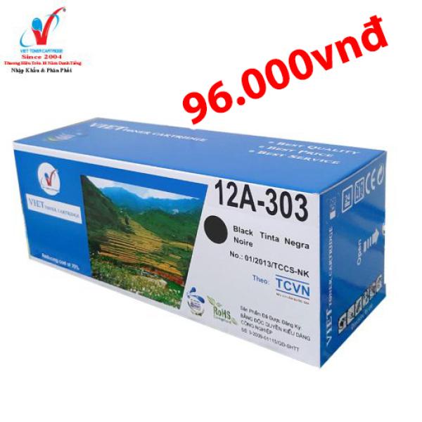 Bảng giá Hộp mực 12A Hộp mực máy in LBP 2900 HP 1020 Full Box - Hộp Mực 12A Viet Toner Phong Vũ