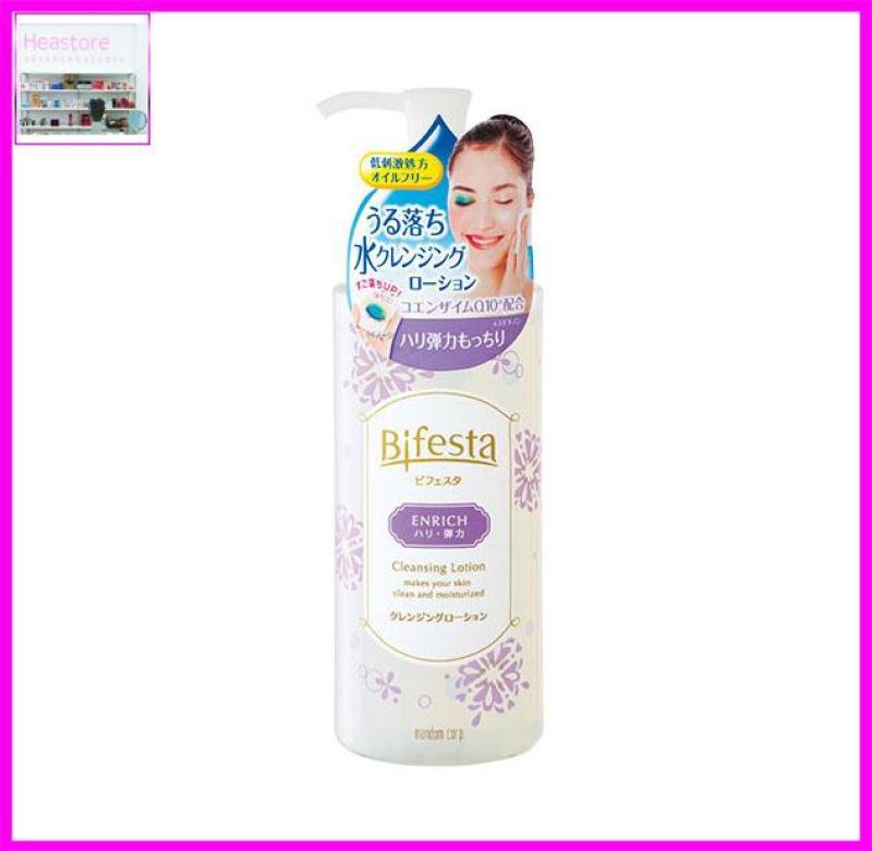 NƯỚC TẨY TRANG Bifesta Age Care Cleansing Lotion là tẩy trang chống lão hóa nhập khẩu