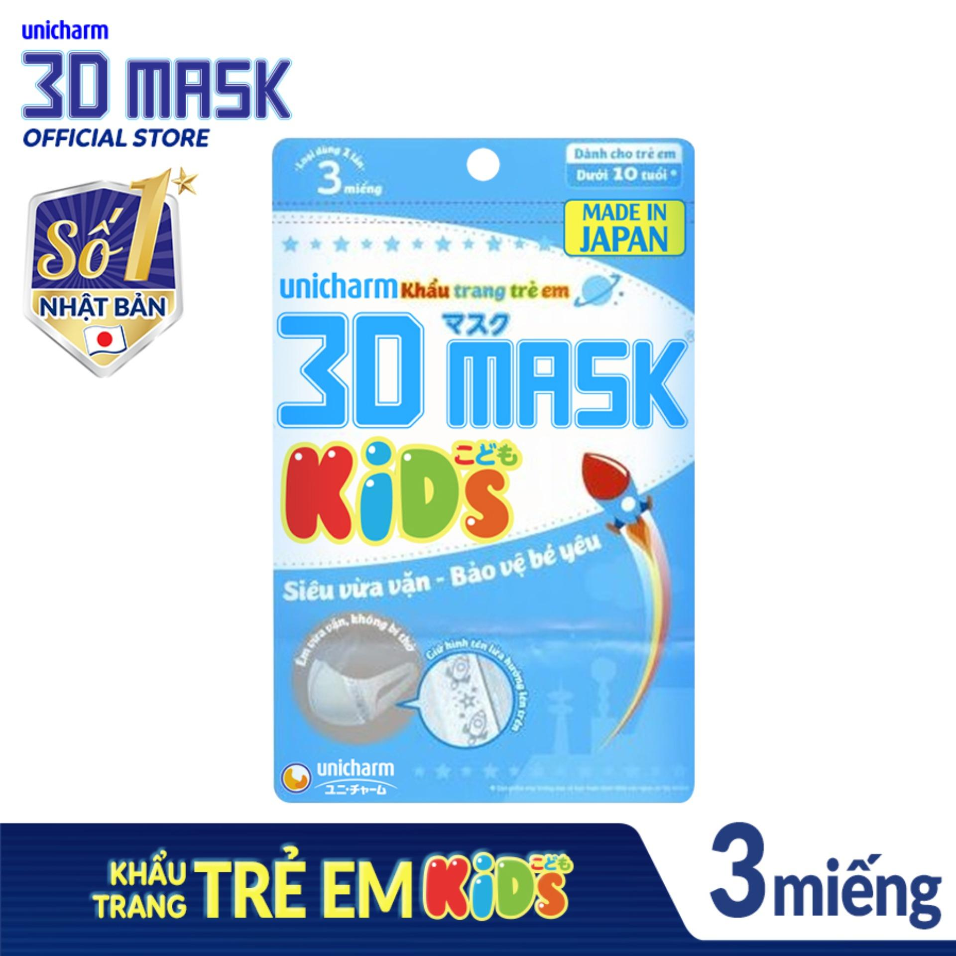 Khẩu trang dành cho bé Unicharm 3D Mask Kid gói 3 miếng