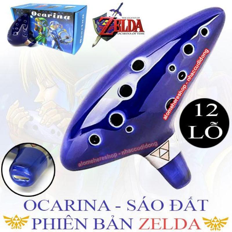 Sáo đất Ocarina 16 lỗ hai lỗ thổi phiên bản Zelda đầy đủ Xanh Dương