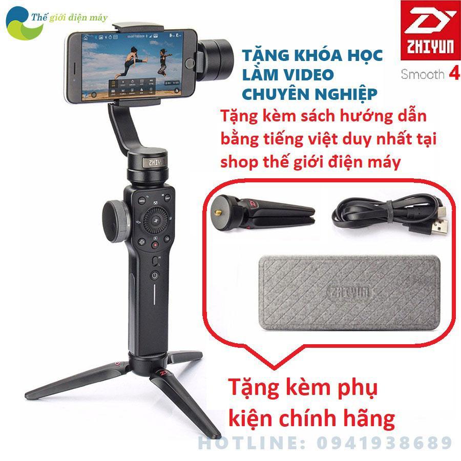 Tay cầm chống rung gimbal Zhiyun smooth 4 chống rung cho điện thoại, camera hành trình nhỏ gọn full phụ kiện - tặng kèm khóa học làm Video chuyên nghiệp - bảo hành 12 tháng