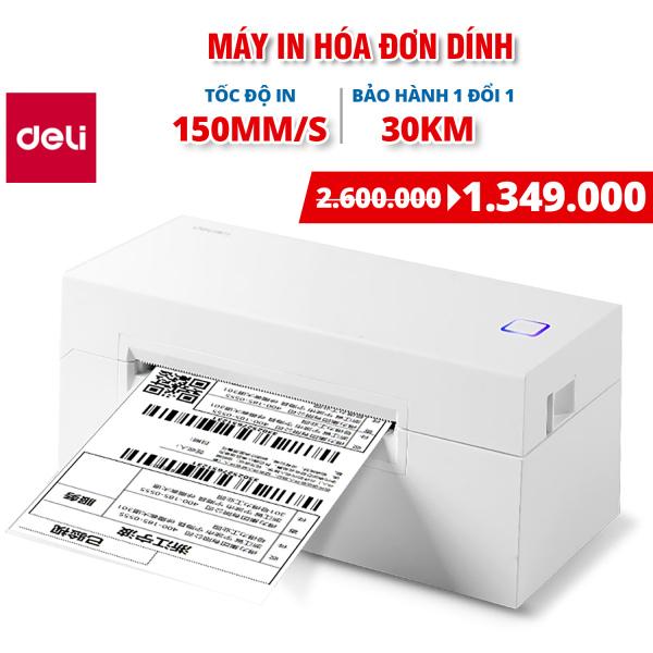 Mua Máy in hóa đơn chuyên dùng TMĐT Deli -1 đơn mỗi giây - phụ kiện máy in - Màu trắng - 1 chiếc - DL-770D / 15208