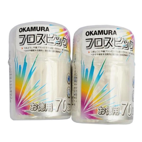 Okamura-Combo 2 Hộp Tăm chỉ nha khoa hộp Okamura Japan (Hộp 70 cây*2)