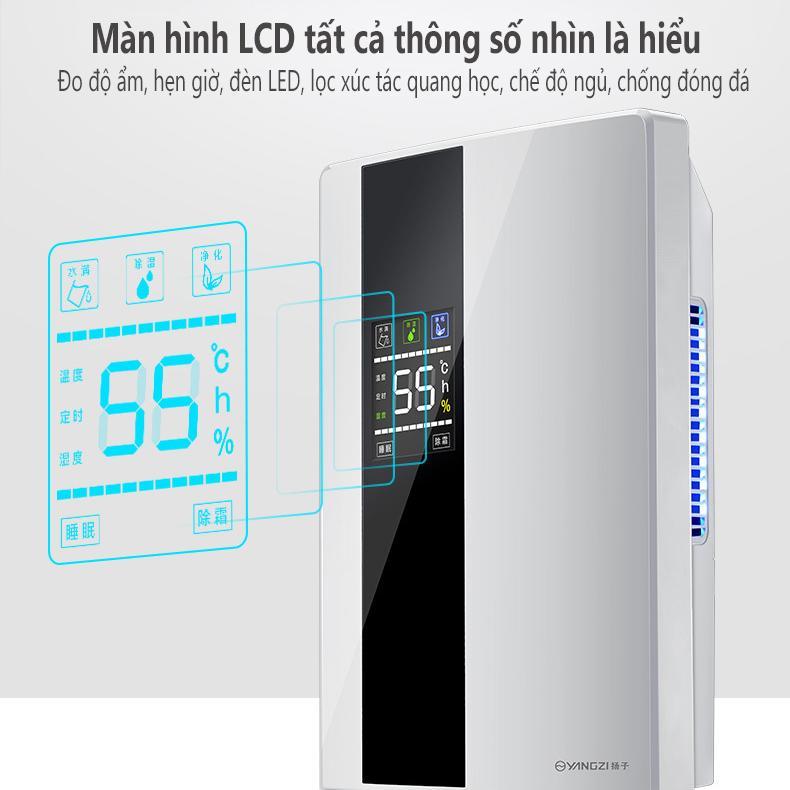 Bảng giá Máy hút ẩm gia dụng máy lọc ẩm hút ẩm trong nhà máy hút ẩm mini không ồn Điện máy Pico