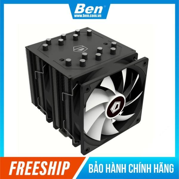 Bảng giá TẢN NHIỆT CPU SE-207 BLACK ( 2 fan - 7 ống đồng) Bảo Hành 24 Tháng Phong Vũ
