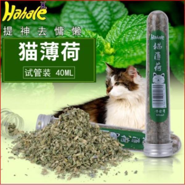 Ống catnip cho mèo - Cỏ bạc hà