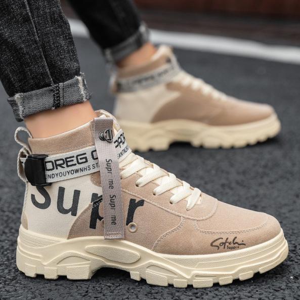 Giày cổ cao da da lộn nam - Suproomee màu nâu Hottrend 2021 giá rẻ