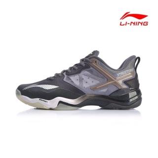 Giày Cầu Lông Lining AYZQ009-2 Chính Hãng thumbnail