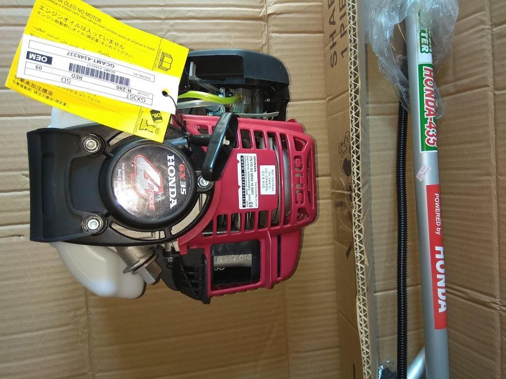 Động cơ máy cắt cỏ Honda xịn nhập khẩu thái lan- Có mã máy trùng tem vận chuyển vỏ hộp và tem chống hàng giả trên ốp giật (chỉ có 1 động cơ)