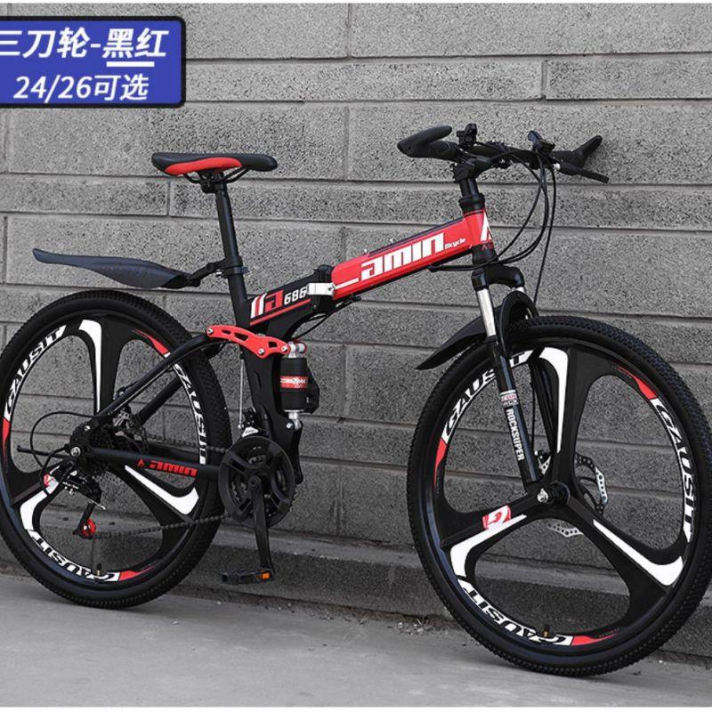 Phân phối Xe đạp gấp 26in hàng Xuất Châu Âu