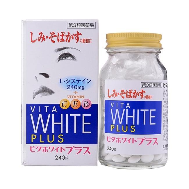 Viên uống trắng da giảm nám Vita White C Plus