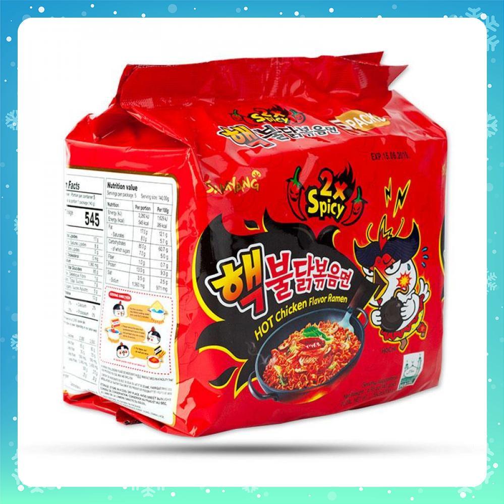 Giá Quá Tốt Để Có Combo 5 Mì Khô Gà Siêu Cay 2X Hot Chicken Flavor Ramen Sam Yang 140g