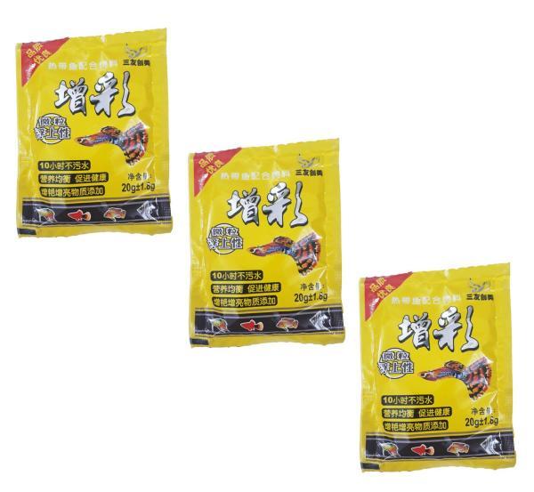 Combo 3 Gói Thức Ăn Cá Bảy Màu 20g - Cám Cá Cảnh 7 Màu Vàng
