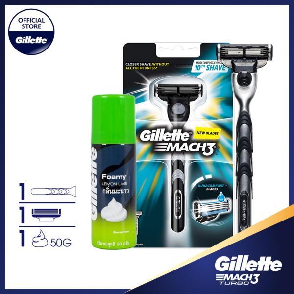 Combo dao cạo râu Gillette Mach3 Turbo ( kèm Bọt cạo râu Gillette Hương Chanh 50G)