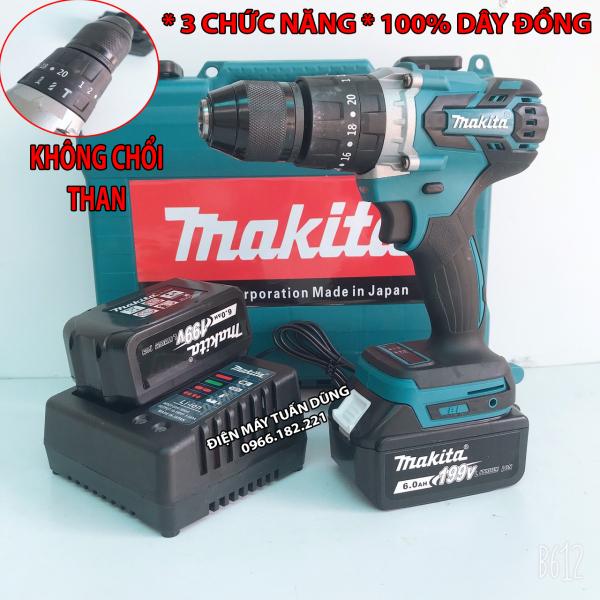 Máy khoan dùng pin Makita 199V Bộ sản phẩm Gồm 1 máy 2 pin 1 sạc 1 hộp nhựa