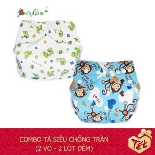 Combo 2 bộ tã vải BabyCute Đêm Siêu chống tràn size L (14-24kg) (2 Vỏ + 2 Lót) mẫu bé Trai thumbnail