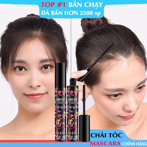 Cây chải chuốt tóc Mascara tạo kiểu tóc đẹp vuốt tóc con gọn vào nếp phụ kiện mini bỏ túi xách tiện dụng cho mọi người giá rẻ