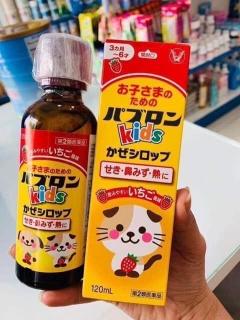 Siro ho Paburon S Nhật Bản dùng được cho bé từ 3 tháng đến 6 tuổi - Siro chó mèo thumbnail