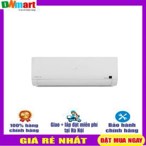 Bảng giá Điều hòa AQUA AQA-K/CRV18WGSB Inverter 2.0 HP R410{VẬN CHUYỂN MIỄN PHÍ + LẮP ĐẶT TẠI HÀ NỘI}