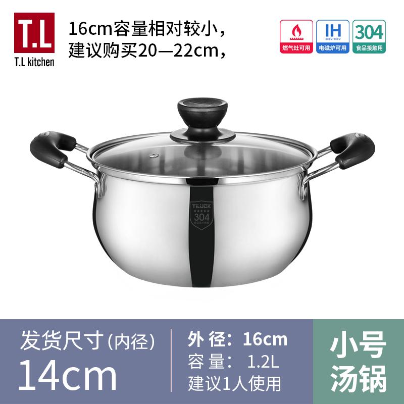 Nồi nấu phở inox 304 Tiroko bếp từ gia đình bếp ga nói chung nồi nấu dày nồi lẩu mini Cam kết thép 304, tiếp xúc thực phẩm sử dụng, thay thế han gỉ