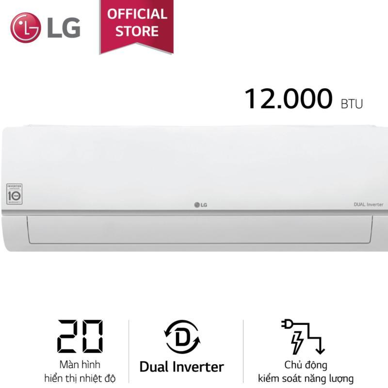 Bảng giá Máy lạnh Inverter LG V13ENS 1.5HP (Trắng)