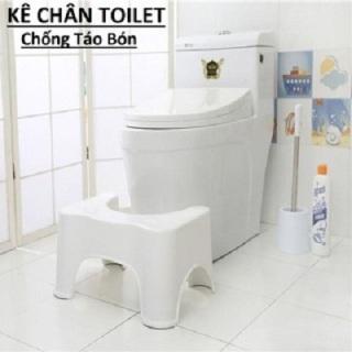 [Hàng Việt Nam] Ghế kê chân toilet chống táo bón Việt Nhật Made in Việt Nam Ghế hỗ trợ đi vệ sinh (màu trắng) thumbnail