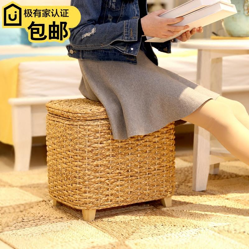 Simple Rattan Storage Chair Storage Stool Foyer Footstool Bed End Stool Sofa Stool Sit People Storage Box Storage Stool Sub-