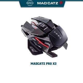Chuột máy tính MADCATZ R.A.T. PRO X3 - Hàng Chính Hãng thumbnail