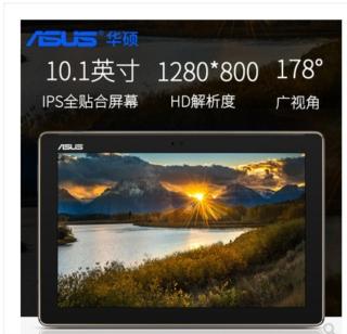 ASU ASUS Z301mf 10.1-inch máy ảnh điện ảnh lớn của Android cho người lớn học với điện thoại di động 4G thumbnail