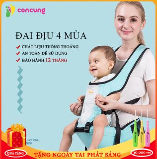 Địu em bé, địu đa năng cho bé từ 0-36 tháng, có bệ ngồi 4 tư thế an toàn tiện lợi dễ sử dụng ( Bảo hành 1 năm lỗi 1 đổi 1 trong 7 ngày ) thumbnail
