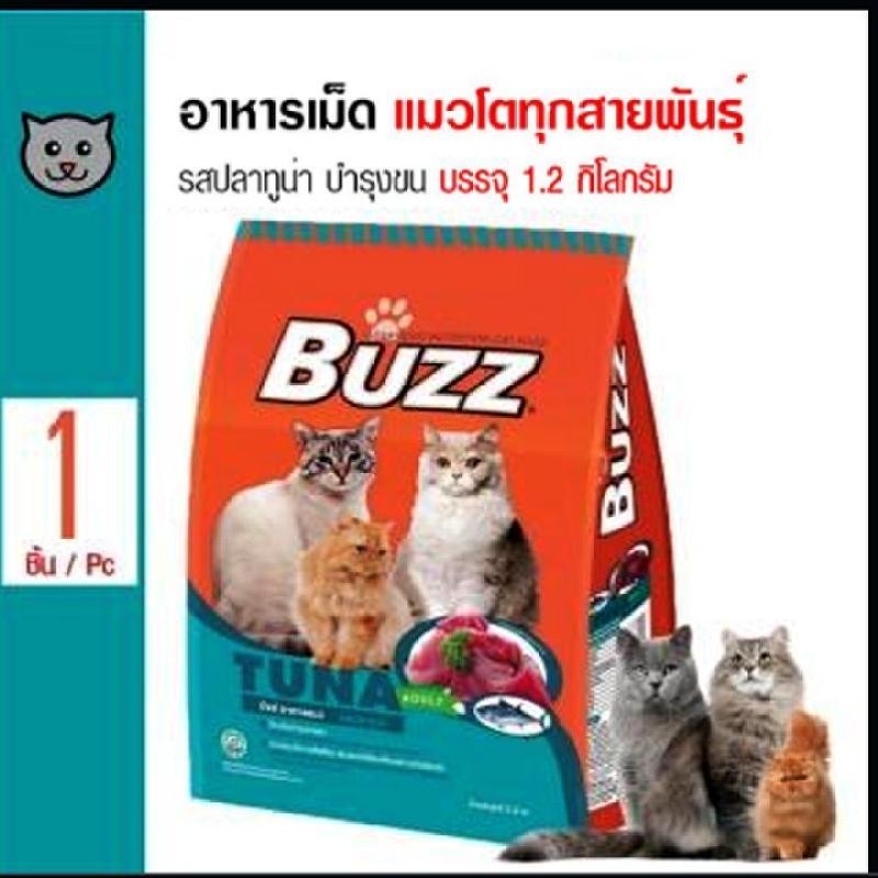 Thức Ăn Hạt Cho Mèo Trưởng Thành Buzz - Vị Thịt Cừu (Lamb), Vị Cá Ngừ (Tuna) – Túi 1.2kg