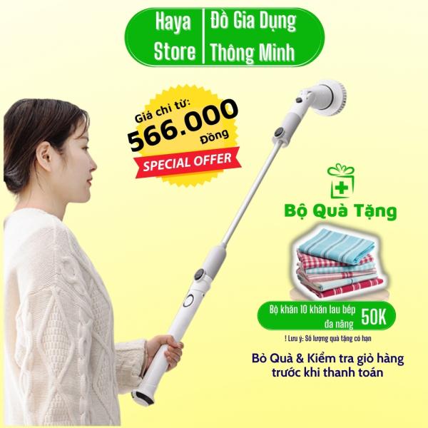 Chổi Chà Toilet Chổi Điện Bàn Chải Làm Sạch Vệ Sinh Nhà Tắm Không Dây Với 4 Đầu Thay Thế Cây Lau Nhà Thông Minh