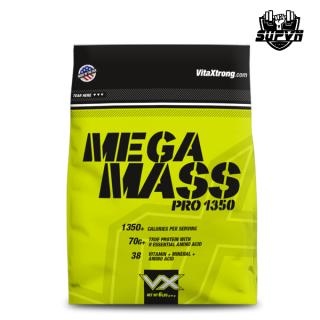 Mega Mass Extreme 1350 6lbs - Sữa tăng cân an toàn hàm lượng cao tăng cân nhanh của Mỹ thumbnail