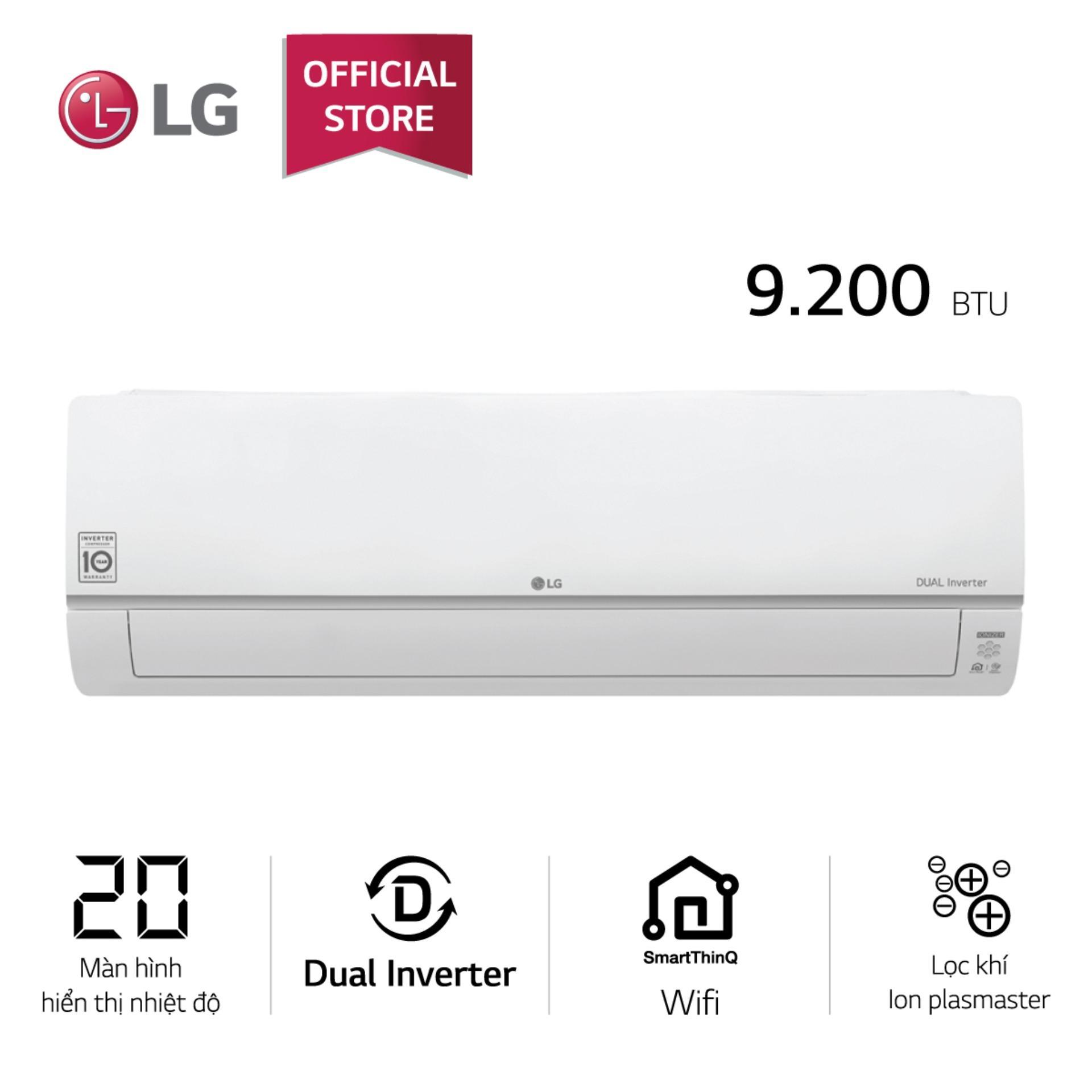 Giá Cực Tốt Để Sắm Máy Lạnh LG Inverter V10API 1.0 HP - Hàng Phân Phối Chính Hãng, Tiết Kiệm điện