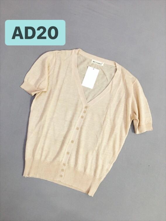 Áo len mẫu đẹp hàng  Quảng Châu cho nam nữ CNV  10036