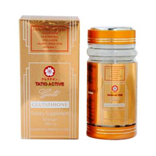 Viên Uống Trắng Da Tatio Active Gold Glutathione Nhật Bản Hộp 60 viên thumbnail