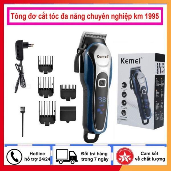 [chính hãng] Tông đơ cắt tóc đa năng chuyên nghiệp km 1995 giá rẻ