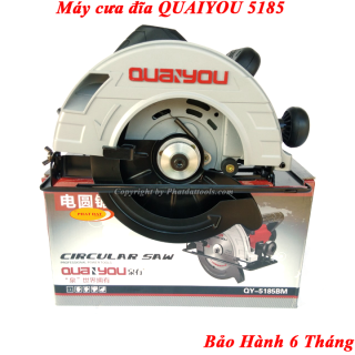 Máy cưa đĩa cầm tay QY5185-Công suất 1500w-CHính hãng thumbnail