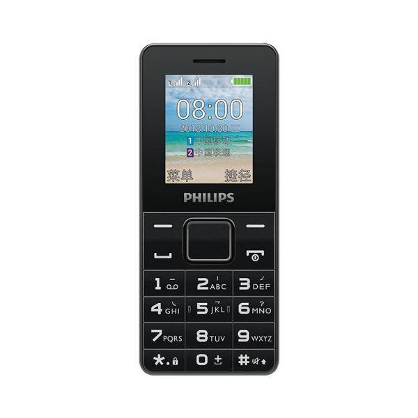 Philips/Philips E107 Học Sinh Điện Thoại Di Động Điện Thoại Của Người Già Lớn Tuổi Máy Di Động Mini Tấm Thẻ Điện Thoại Nữ Nam Điện Thoại Dự Phòng Dài Trẻ Em thẳng Nhỏ Điện Thoại Di Động Chính Hãng