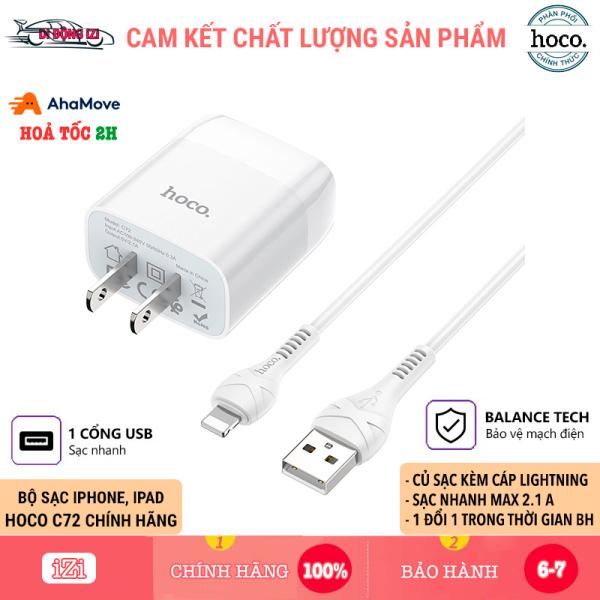 Bộ Củ Cáp Sạc Lightning Hoco C72 Cho iPhone, iPad,... - Sạc Nhanh Tối Đa 2.1 A, Bảo Vệ Mạch Điện [CHÍNH HÃNG]