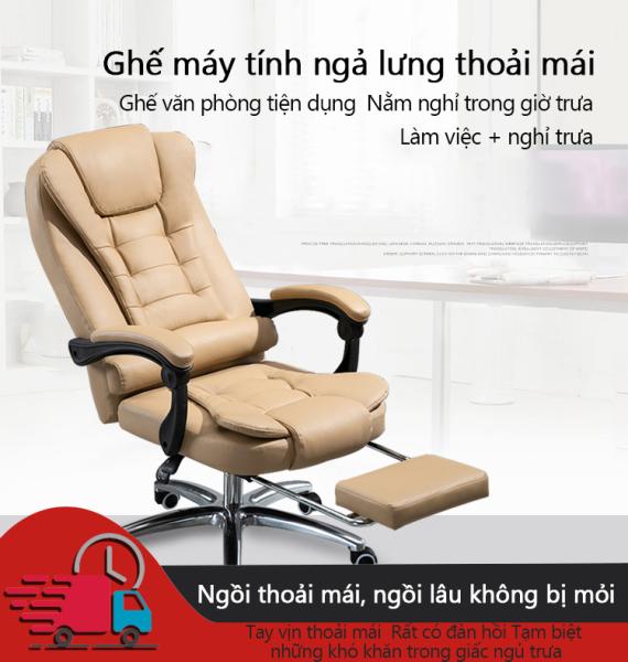 [HCM]Ghế văn phòng ghế tựa lưng làm việc ghế xoay văn phòng Ghế có thể ngồi hoặc nằm Ghế phòng sách Ghế Boss gia dụng giá rẻ