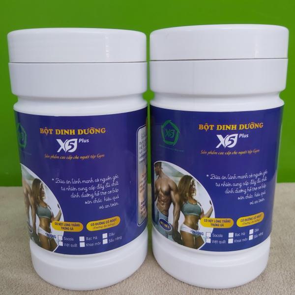 [HSD1/22] 500gr Bột dinh dưỡng X5 tập Gym gồm ngũ cốc nảy mầm, whey, lòng trắng trứng giúp tăng cơ, giảm mỡ