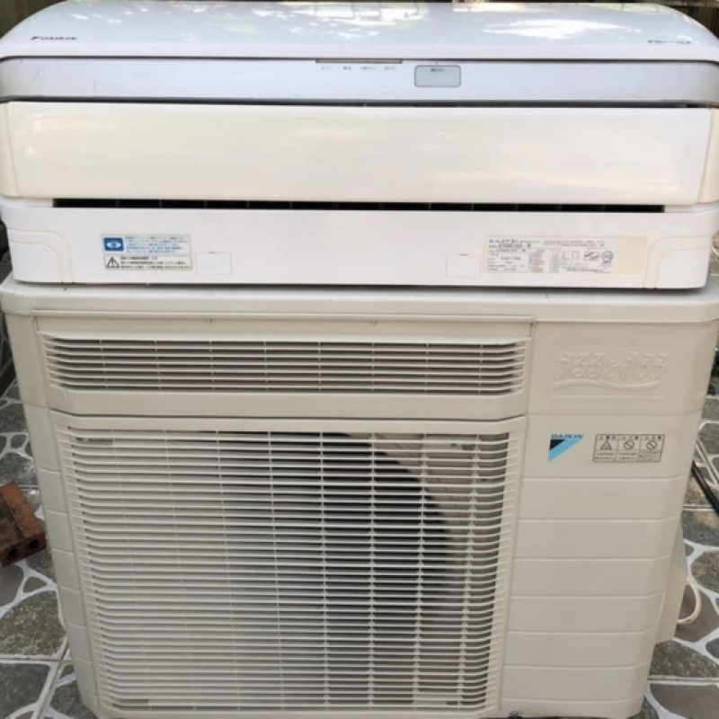 Bảng giá [HCM]Máy Lạnh DAIKIN 1.5 HP Inverter Auto Clean
